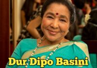 dur Dipo Basini Lyrics By Asha Bhosle