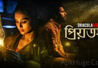 Priyotama Lyrics from Dracula Sir Movie