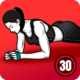 Plank Workout at Home